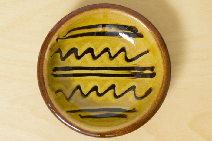 湯町窯|黄釉小皿