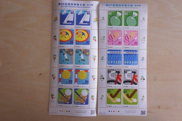 切手のデザイン