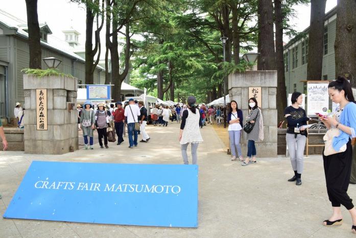 松本クラフトフェア2014