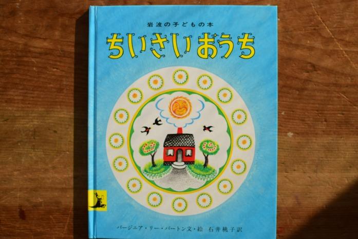 特集|大人も読みたくなる絵本 vol.1