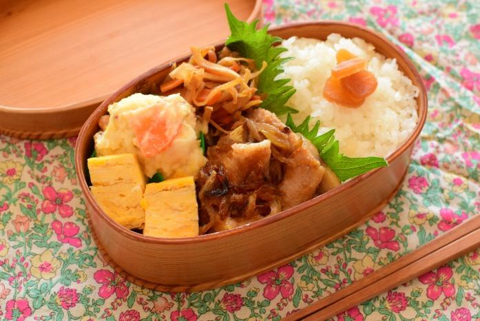 そうこのお弁当:2月19日(金)|生姜焼き弁当