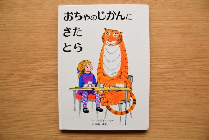 特集|大人も読みたくなる絵本 vol.3 食べものがでてくる絵本