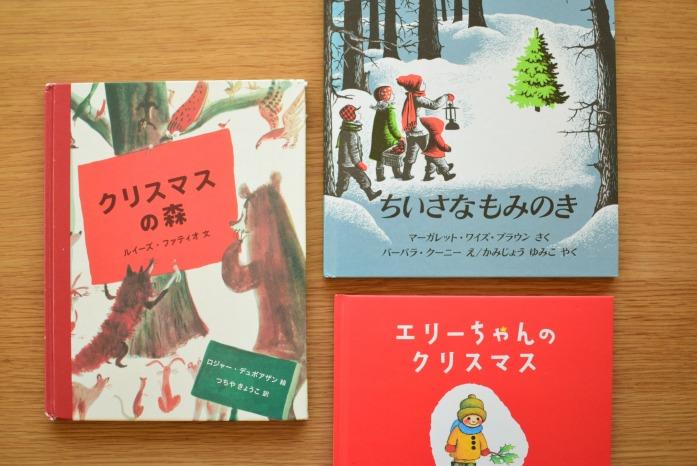 特集|大人も読みたくなる絵本 vol.5 クリスマスの絵本