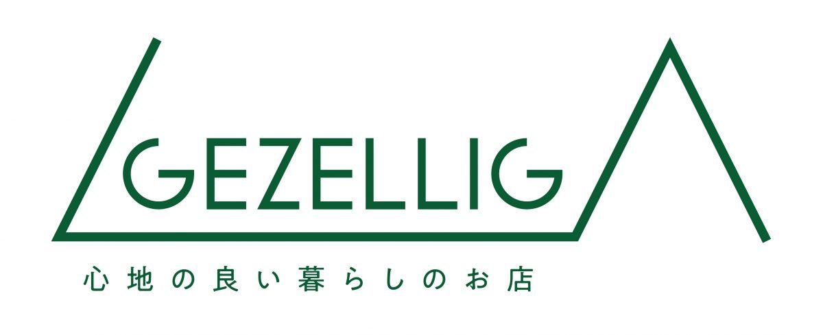 2019.9.14実店舗オープンのお知らせ